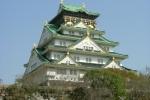 Исторический памятник Японии