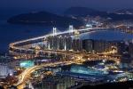Ночной Сеул