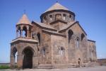 Древний Армянский храм