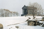 Памятники Армении