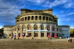 Место для экскурсии по Еревану
