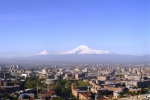 Горы Аратат в Ереване