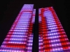 Следует отметить, что привычное название дома – Dexia Tower – 1 марта 2012 года было изменено на Rogier Tower. Это связано с банкротством и реорганизацией финансовой компании Dexia, в честь которой башня получила свое название. Однако представители Dexia в шутку замечают, что наклонные секции крыши многоэтажного здания (кстати, единственного в мире небоскреба с полностью прозрачной и неровной крышей) напоминают букву «Х» в логотипе «Dexia».