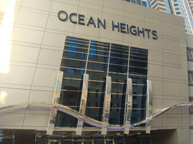 Самой рекордной считается именно башня Ocean Heights, которая имеет восемьдесят четыре этажа. Ее строительство завершилось два года назад, но она все еще привлекает внимание своим необычным видом. Небоскреб состоит из шестисот квартир и украшает собой въезд в город Дубай. Туристы, которые приезжают в ОАЭ с восторгом рассматривают Ocean Heights.