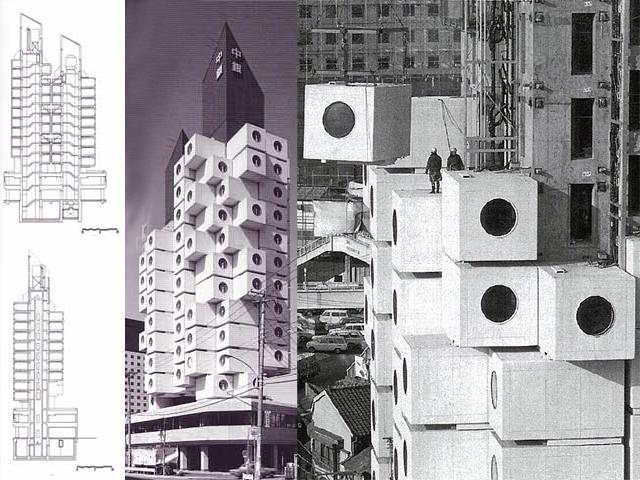 На строительную площадку, где сооружались столбы и прокладывались коммуникации, привозили уже готовые модули. Башня Накагин стала первой в мире капсульной конструкцией, которую построили для реального использования.
