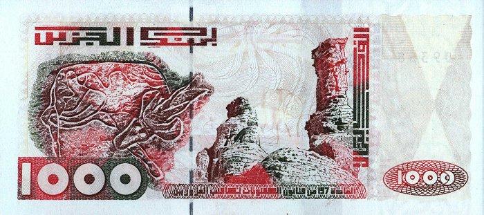 Денежной единицей Алжирской Народной Демократической Республики является алжирский динар, составляющий 100 сантимов и выпускаемый Банком Алжира.