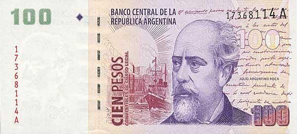 Денежной единицей Аргентины является песо, который составляет 100 сентаво. Международное обозначение - ARS.
