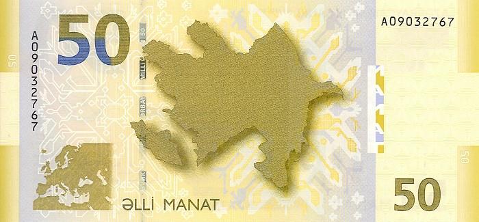 Денежной единицей Азербайджанской Республики является азербайджанский манат