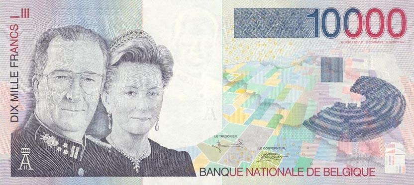 Валюта бельгии до евро 5 рублей 1988 года киев цена