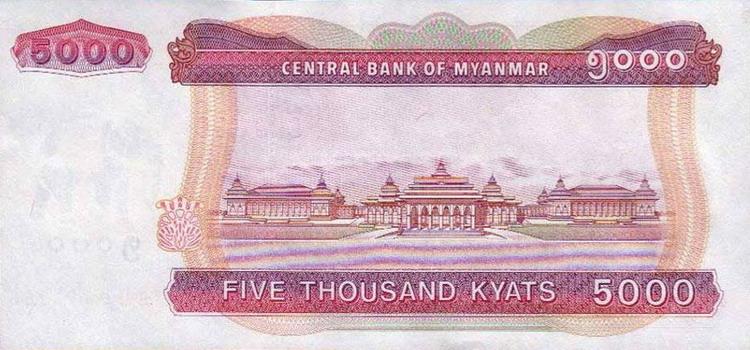 Валюта Бирмы -бирманский кьят