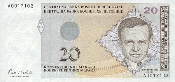 Республика Босния и Герцеговина - валюта Боснийская конвертируемая марка