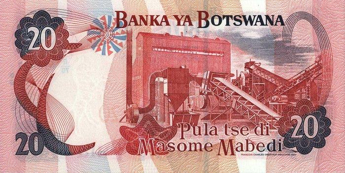 Республика Ботсвана - валюта Пула