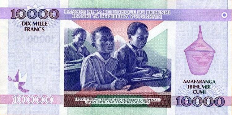 Республика Бурунди - валюта Бурундийский франк