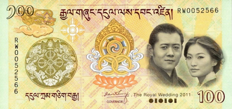 Валюта Королевства Бутан - Нгултрум
