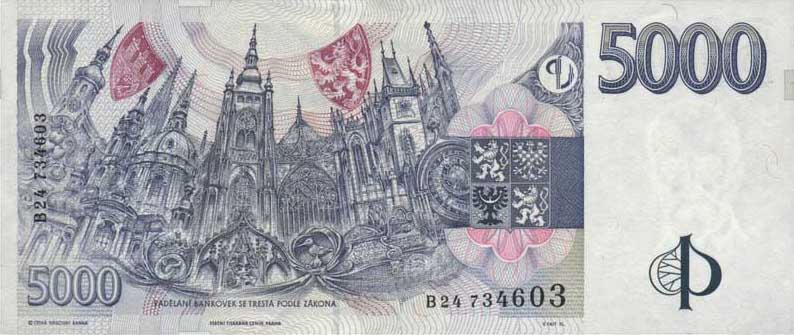Чешская Республика - валюта Чешская крона