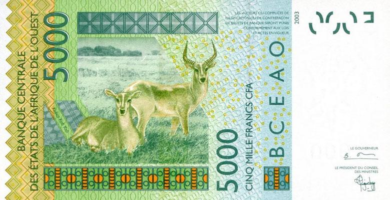 Республика Кот Д'Ивуар - валюта Франк КФА(Кот Д'Ивуар)