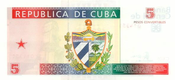 Республика Куба - валюта Кубинский песо