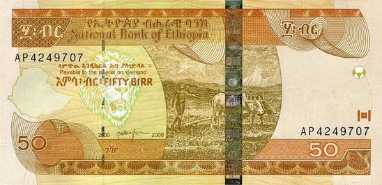Федеративная Демократическая Эфиопия - денежная единица Бырр