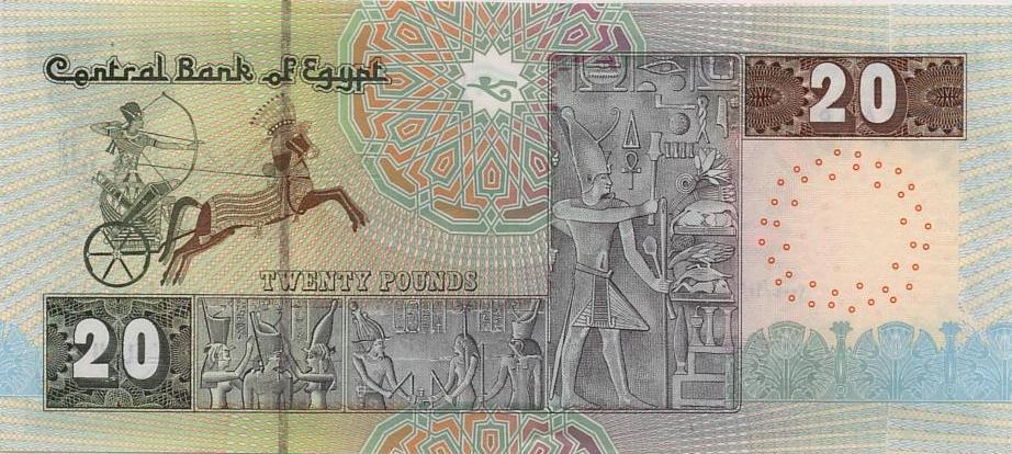 Арабская Республика Египет - денежная единица Египетский фунт