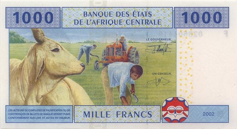Республика Экваториальная Гвинея - валюта Франк КФА (Экваториальная Гвинея)