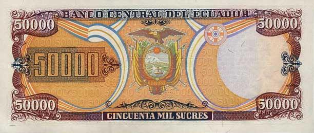 Республика Эквадор - валюта Сукре