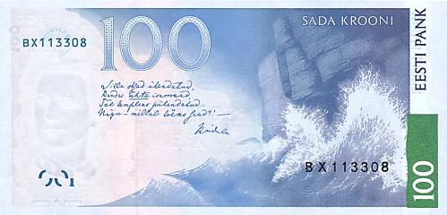 Республика Эстония - валюта Эстонская крона(евро)