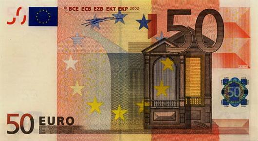 Номинальный ряд валюты ЕВРО - 50