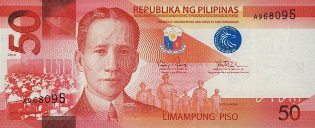 Республика  Филиппины - валюта Филиппинский песо