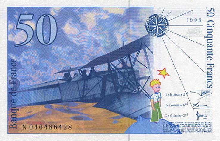 Республика Франция - валюта Французский франк (евро)