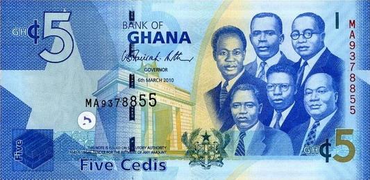 Валюта Республики Гана - Седи