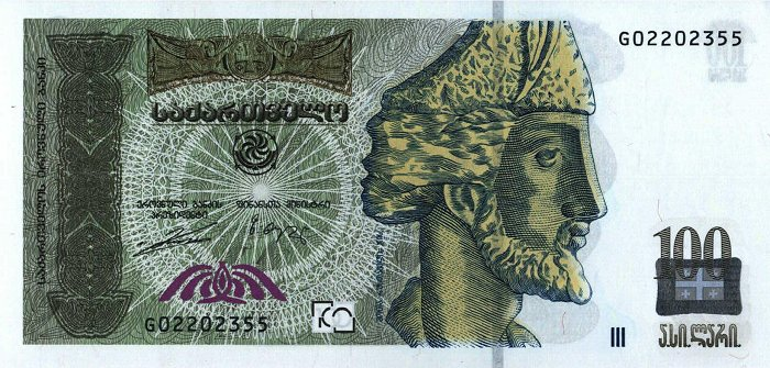Валюта Республики Грузия - Лари