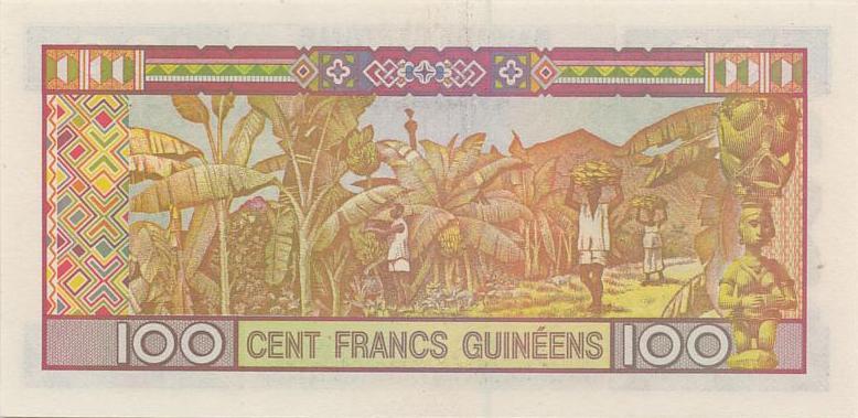 Валюта Республики Гвинея - Гвинейский франк