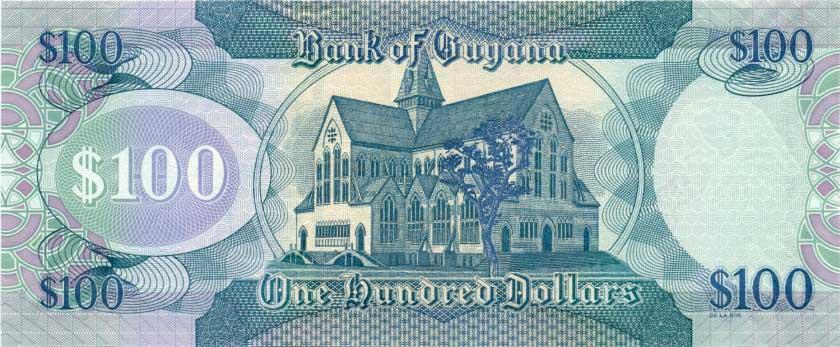 Республика Гайана - валюта Гайанский доллар