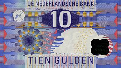 Королевство Нидерланды - валюта Гульден (евро)