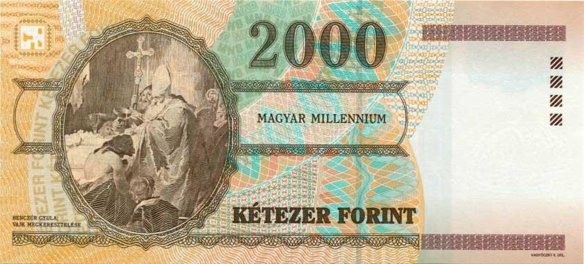 Республика Венгрия - валюта Форинт