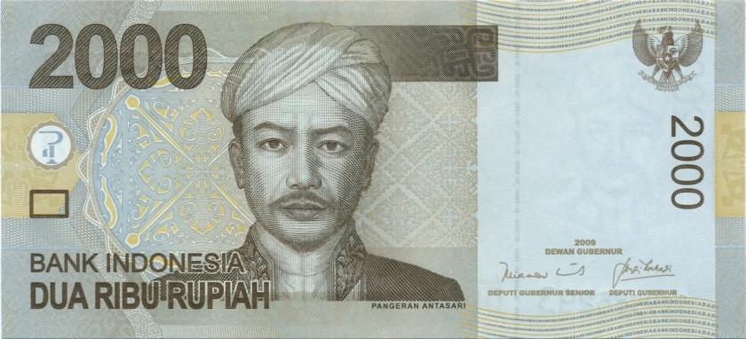Валюта Республики Индонезия - Индонезийская рупия