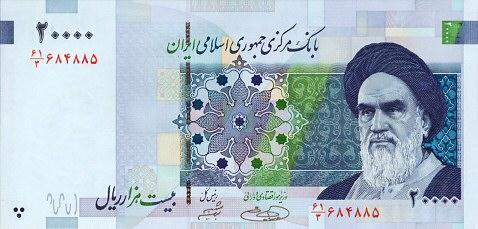 Исламская Республика Иран - валюта Иранский риал