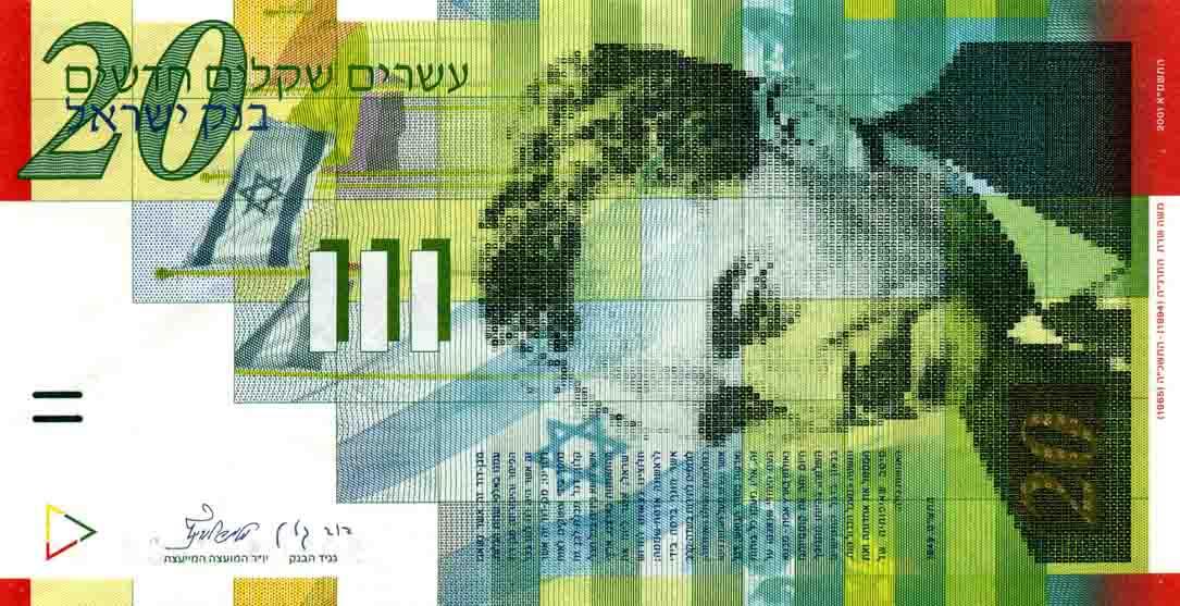 Валюта Республики Израиль - Шекель