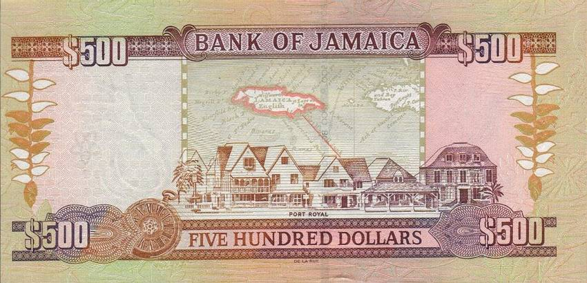 Республика Ямайка - валюта Ямайский доллар