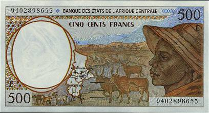 Республика Камерун - валюта Франк КФА(Камерун)