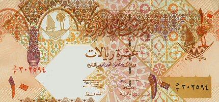 Королевство Катар - валюта Катарский риал