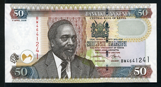 Республика Кения - валюта Кенийский шиллинг