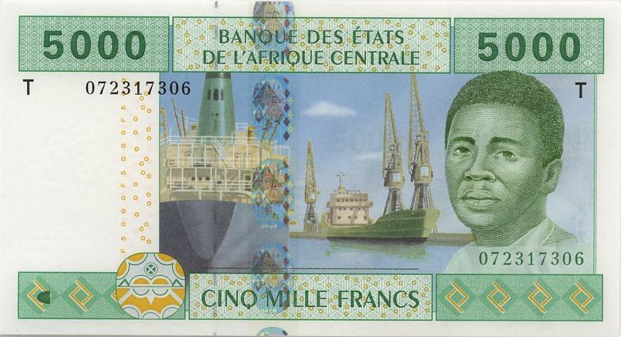 Республика Конго - валюта Франк КФА(Конго)