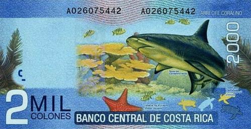 Республика Коста-Рика - валюта Костариканский колон