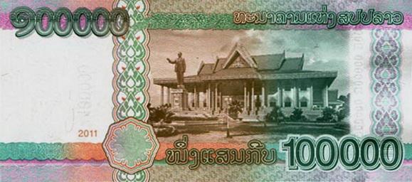 Лаосская Народно-Демократическая Республика  - валюта Кип