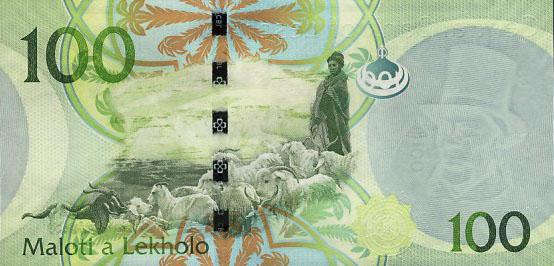 Королевство  Лесото - денежная единица Лоти