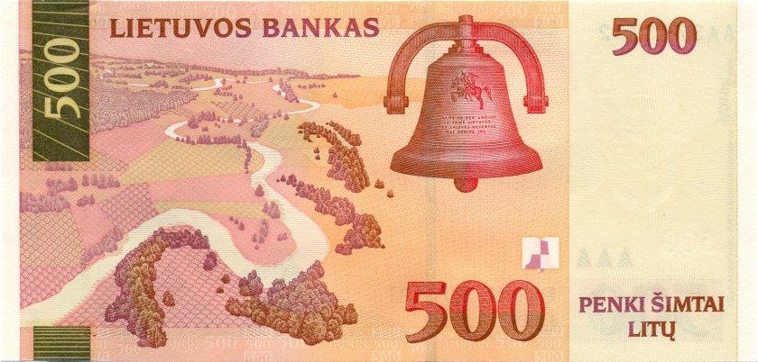 Республика Литва - валюта Литовский лит