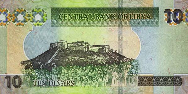 Ливийская Арабская Джамахирия (Ливия) - валюта Ливийский динар