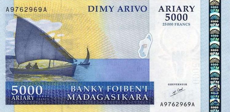 Республика Мадагаскар - валюта Ариари