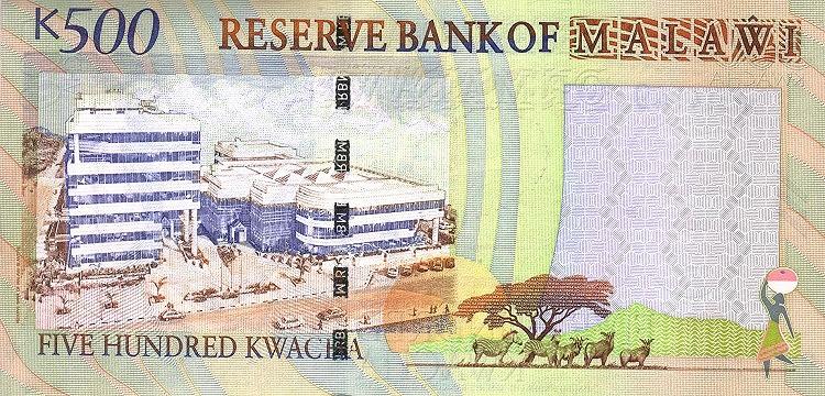 Республика Малави -  денежная единица Малавийская квача